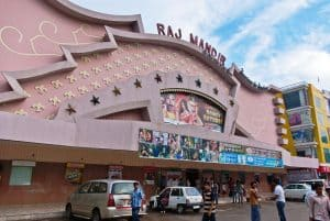 Movie Theater in Pink City of Rajasthan